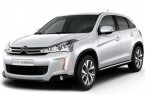 Фото: Citroen C4 Aircross - цвет Blanc Antarctique