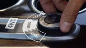 Фото: Nissan Pathfinder - шайба для выбора режима езды