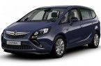 Фото: Opel Zafira Tourer цвет Royal Blue