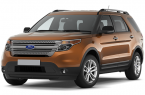 Фото: Ford Explorer цвет Copper Pulse